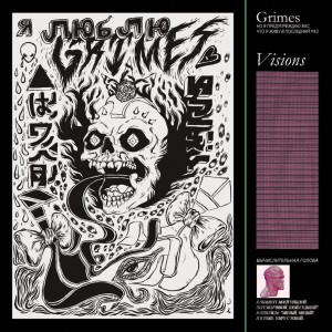 Grimes - Visions - 2012